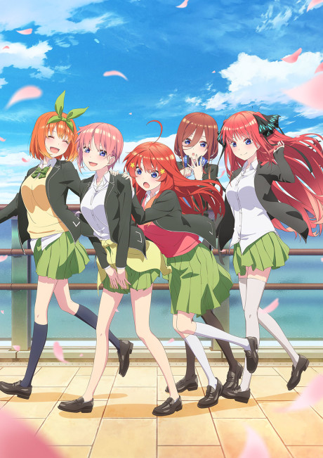 5-toubun no Hanayome 2 (Dub) episode 8