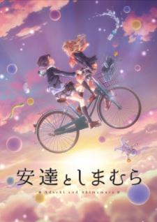 Adachi to Shimamura (Dub) episode 12