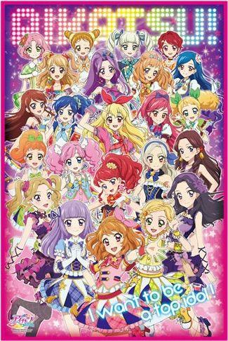 Aikatsu! 4 Episode 10