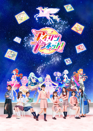 Aikatsu Planet! episode 8