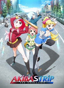 Akiba's Trip The Animation (Dub)