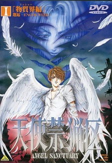 Angel Sanctuary (Dub)