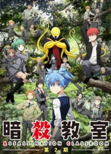 Ansatsu Kyoushitsu (TV) 2nd Season (Dub)
