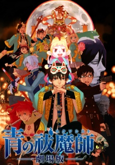 Ao no Exorcist Movie (Dub)