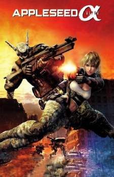 Appleseed Alpha (Dub)