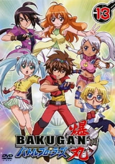 Bakugan Battle Brawlers (Dub)