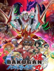 Bakugan: Gundalian Invaders (Dub)