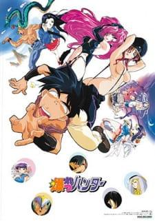 Bakuretsu Hunters OVA (Dub)