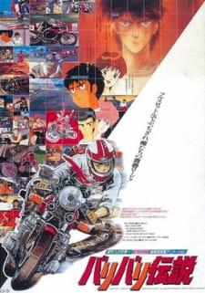 Bari Bari Densetsu (1987) episode 1