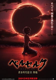 Berserk: Ougon Jidai-hen III - Kourin (Dub)