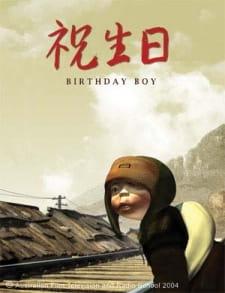 Birthday Boy (Dub)