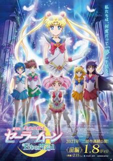 Bishoujo Senshi Sailor Moon Eternal Movie 1 (Dub)