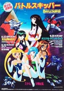 Bishoujo Yuugekitai Battle Skipper (Dub)
