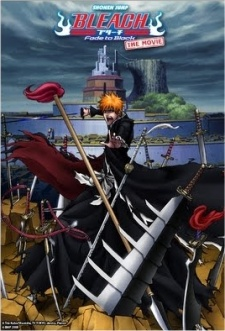 Bleach The Movie 3: Fade to Black (Dub)