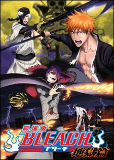 Bleach the Movie 4: Hell Verse (Dub)