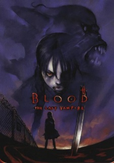 Blood: The Last Vampire Movie