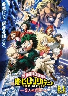 Boku no Hero Academia the Movie: Futari no Hero (Dub)