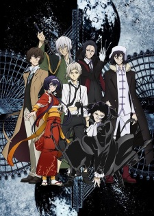 Bungou Stray Dogs 3rd Season (Dub)