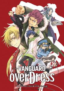 Cardfight!! Vanguard: overDress (Dub)