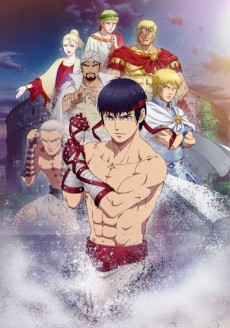 Recently added animes on AnimeTV