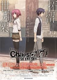 ChaoS;Child: Silent Sky - MOVIE