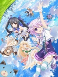 Choujigen Game Neptune: The Animation (Dub)