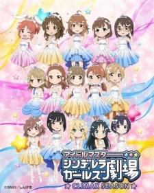 Cinderella Girls Gekijou: Climax Season