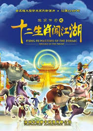 Kung Fu Masters of the Zodiac: Origins of the Twelve (Dub)