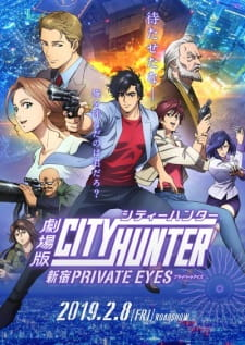 City Hunter Movie: Shinjuku Private Eyes (Dub)