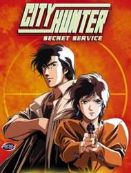 City Hunter: The Secret Service (Dub)