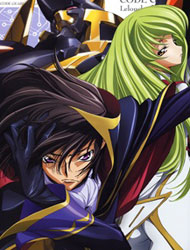 Code Geass: Lelouch of the Rebellion (Dub)