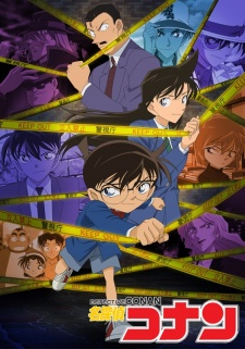 Detective Conan (Dub)