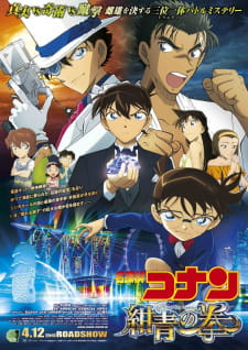 Detective Conan Movie 23: The Fist of Blue Sapphire (Dub)