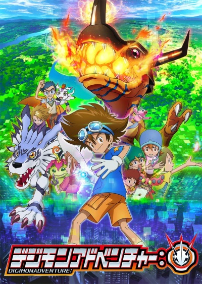 Digimon Adventure (2020) episode 33