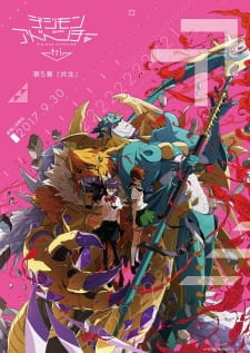 Digimon Adventure tri. 5: Kyousei (Dub)