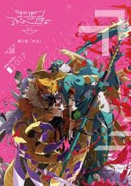 Digimon Adventure tri. 5: Kyousei