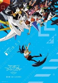 Digimon Adventure tri. 6: Bokura no Mirai (Dub)