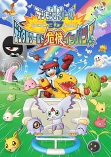 Digimon Savers 3D: Digital World Kiki Ippatsu!