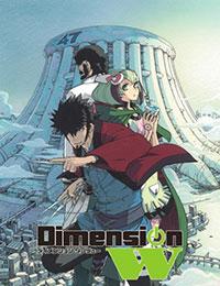 Dimension W (Dub)