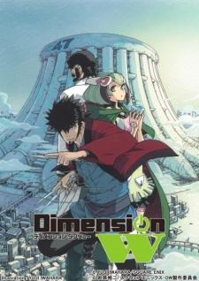 Dimension W OVA