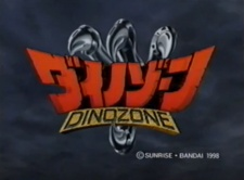 DinoZone (Dub)