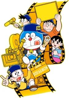 Doraemon (2005) (Dub)