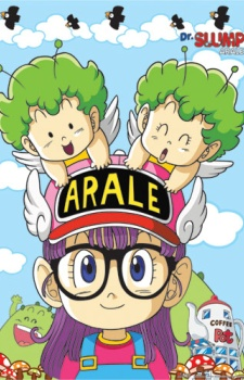 Dr. Slump: Arale-chan episode 84