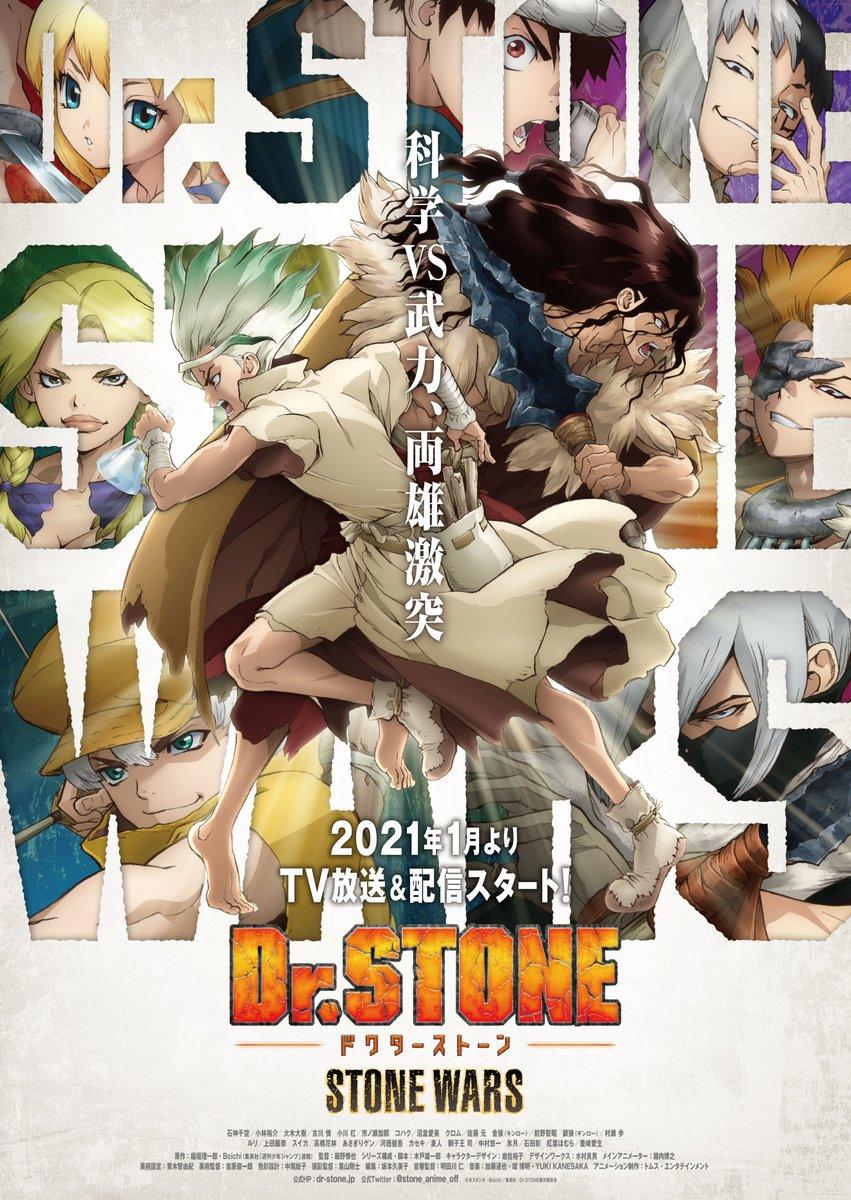 Dr. Stone: Stone Wars - Kaisen Zenya Special Eizou
