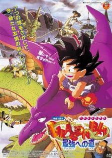 Dragon Ball Movie 4: The Path to Power (Dub)