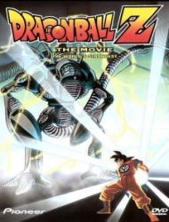 Dragon Ball Z Movie 02: The World's Strongest (Dub)