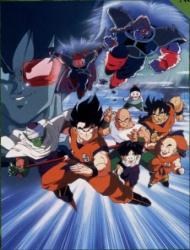 Dragon Ball Z Movie 03: The Tree of Might (Dub)