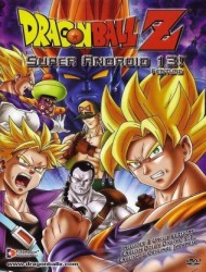 Dragon Ball Z Movie 07: Super Android 13 (Dub)