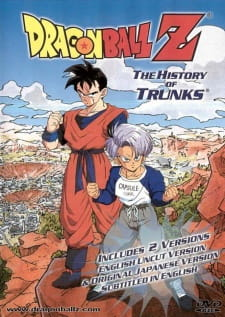 Dragon Ball Z Special 2: Zetsubou e no Hankou!! Nokosareta Chousenshi - Gohan to Trunks
