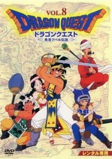Dragon Quest: Abel Yuusha Densetsu